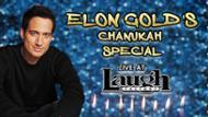 Elon Gold's Chanukah Special Promo
